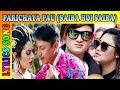 Parichaya Pau Lyrics Saiba Ho Saiba Lyrics New Nepali Movie MELA Ft Pabitra Acharya Gajit Bista mp3