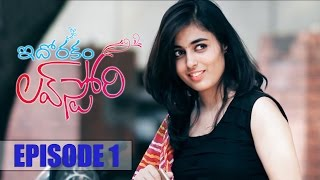 Idhorakam Love Story | Telugu Web Series | Episode 1 | Shreyas Media