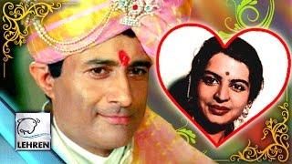 Dev Anand Kalpana Kartik's Marriage SURPRISED Bollywood
