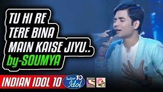Tu Hi Re - Soumya Chakraborty - Indian Idol 10 - Neha Kakkar - 2018