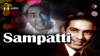 Man Ki Maina Bol Rahi Hai | Sampatti 1949 | Talat Mahmood | Hiralal .