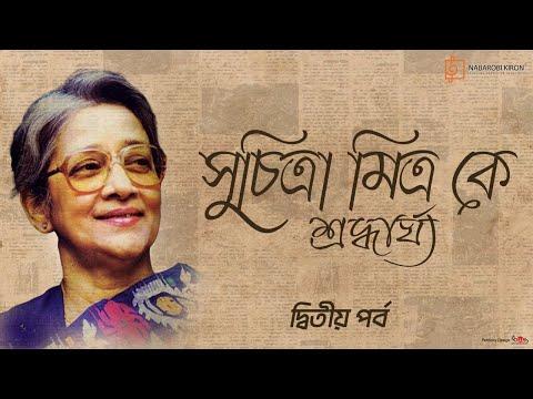 Xxx Mp4 Suchitra A Tribute To The Legend Part 2 3gp Sex