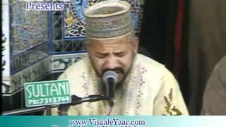 Surah Rahman& Al Duha(Qari Karamat Ali Naeemi In Sialkot)By Visaal