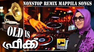 Old Is Freak   Non Stop Remix  Mappila Pattukal   Remix Mappila Songs   Old Malayalam Mappila Songs