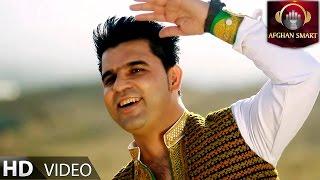 Zafar Jawid - Pokhwani OFFICIAL VIDEO