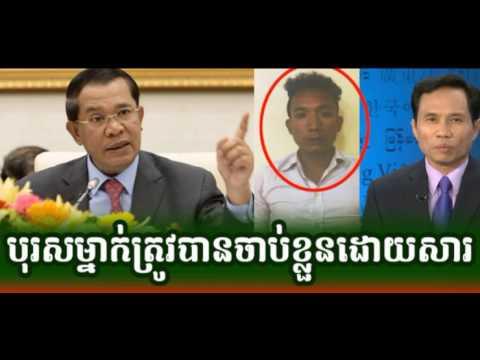 RFA Cambodia Hot News Today Khmer News Today Morning 21 07 2017 Neary Khmer