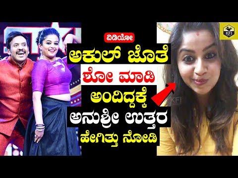 Xxx Mp4 Anchor Anushree Answer For Hosting Show With Akul Balaji Anushree About Akul Balaji Zee Kannada 3gp Sex
