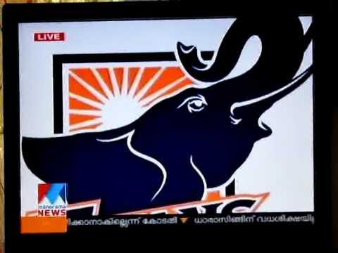 Xxx Mp4 Kochi IPL Fans Logos Shown In Manorama Chanel Mohandas PK 3gp 3gp Sex
