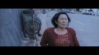 Korean Movie Mother, 2009; Teaser Trailer
