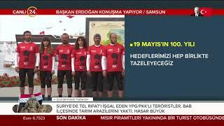 Başkan Erdoğan: Her gün içeride ve dışarıda ülkemize kurulan bir tuzağı bozuyoruz