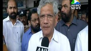 Kerala Floods : Relief from centre inadequate says Yechuri | 19.08.18│Jaihind TV