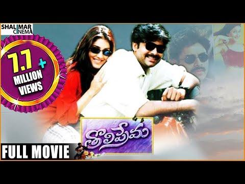 Xxx Mp4 Tholi Prema Telugu Full Length Movie Toliprema Movie Pawan Kalyan Keerthi Reddy 3gp Sex