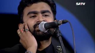 08 MON MAJHI RE ARIJIT SINGH COVER GOHINER GAAN Featuring IMRAAN Only On SATV   10Youtube com