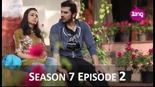 Pyaar Tune Kya Kiya -  Beauty & The Beast Love Story - Season 7 Episode 2 - 22 February, 2016