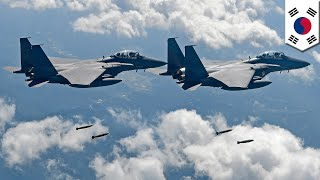 N Korea missile test: US, Japan and South Korea air forces show off air superiority - TomoNews