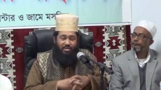 Bangla Waz - Tareq Munawar [Rajab, Sha'ban, Ramadan er Alochona]