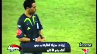 حكم يوقف مباراه عشان الاذان في الدوري الاماراتي