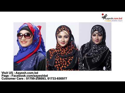 Stylish Borkha & Hijab Collections | Review | Aayesh.com.bd