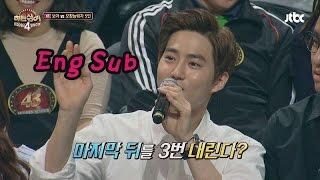 EXO 수호 'SM 꺽기'란?