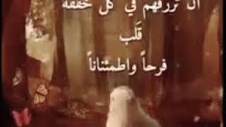 اجمل الادعية - مجموعة من احلي الادعية الاسلامية