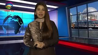 TAG TV Pakistan Bureau News Bulletin with Kokab Farooqui - May 17, 2019