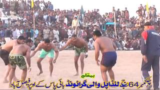 kabaddi match 64jb faisalabad sami final heera butt vs lala 2017