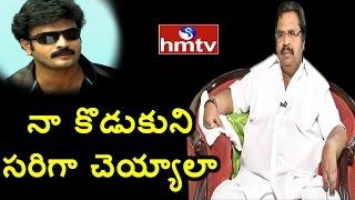 Dasari Narayana Rao On His Son Arun Kumar Film Career | Exclusive Interview | HMTV