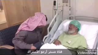 الله ﻻ يعيدها من زيارة ههههههه