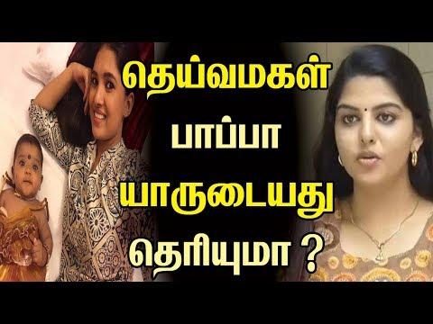 Xxx Mp4 தெய்வ மகள் பாப்பா யாருடையது தெரியுமா Tamil Cinema News Kollywood News Deivamagal Tamil News 3gp Sex