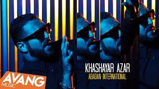 Khashayar Azar - Abadan International OFFICIAL VIDEO | خشایار آذر - آبادان اینترنشنال