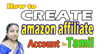 How to Create Amazon Affiliate Account Easy way in Tamil Latest 2017