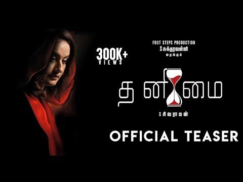 Xxx Mp4 Thanimai Tamil Film Official Teaser Sonia Agarwal Sandy S Sivaraman Dhina 3gp Sex