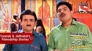 Taarak Mehta And Jethalal's Friendship Stories | Taarak Mehta Ka Oolta Chashmah
