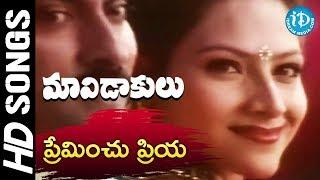 Maavidakulu Movie Songs - Preminchu Priya Song - Jagapathi Babu - Rachana - Poonam