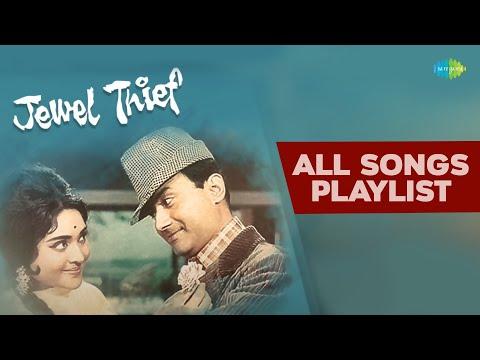 Jewel Thief (1967) All Songs Jukebox | Dev Anand | Yeh Dil Na Hota Bechara & More | Old Hindi Songs