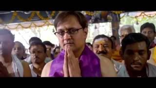 Deool Band song gurucharitache kar paryan