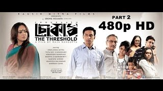 Choukath 2015 Bengali Full Movie Part 2 I Sreelekha Mitra I Tota Roy Choudhury I Saayoni Ghosh