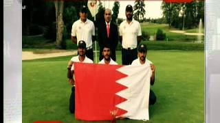 فريق وزارة الداخلية للجولف يحقق المركز الأول في بطولة العالم للشرطة في جمهورية التشيك Bahrain#