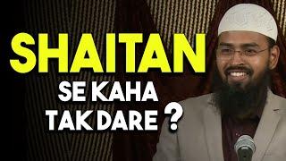 Jitna Waswaso Aur Shaitan Se Darenge Woh Utna Daraynga By Adv. Faiz Syed