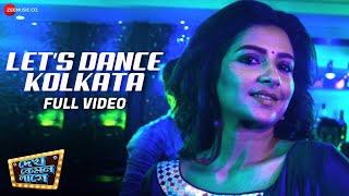 Let's Dance Kolkata-Dekh Kemon Lage | Soham, Subhashree G | Palak | Abhijit Guha,Sudeshna Roy|Jeet G