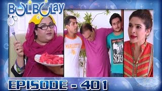 Bulbulay Ep 401 - ARY Digital Drama