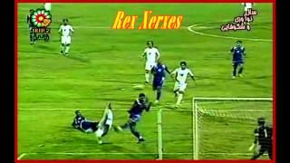 Iran National Football Team Best Goals HD