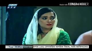 Bideshi Para Bangla Natok 2017 II Part 41 II বিদেশী পাড়া II পর্ব-৪১