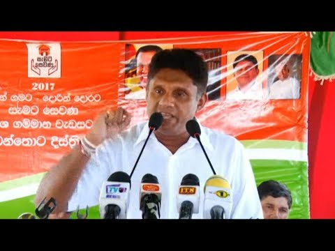 Govt accused of being incompetent - Sajith Premadasa