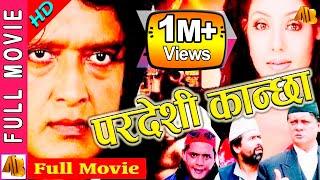 Nepali Full Movie Pardesi Kanchha   Rajesh Hamal   Karishma Manandhar   AB Pictures Farm  B.G Dali