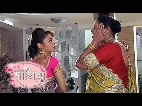 Xxx Mp4 Gopi SLAPS Kokila For Meera S Self Respect Saath Nibhana Saathiya 3gp Sex