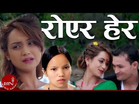 Xxx Mp4 New Nepali Lok Dohori Royera Hera Bishnu Majhi Dipak Karki Palpali Ft Sarika KC Raj 3gp Sex