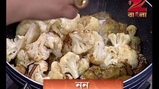 Rannaghar - Episode 3289  - September 20, 2016 - Webisode