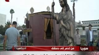 الملكة زنوبيا هجرت تدمر وطلبت اللجوء تقرير ايمان البيلي