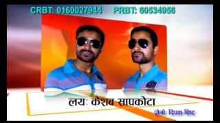 Samjhi Rune Maan Promo - Audio Song | Madhu Sudan Banjade & Purna Kala BC | Janata Digital
